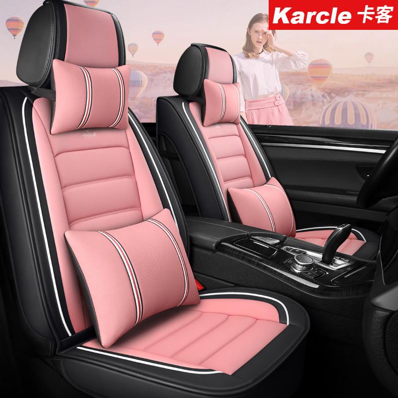 卡客汽车坐垫四季通用全包网红座椅套女POLO高尔夫速腾英朗逸座套