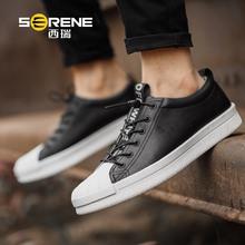 西瑞贝壳头运动板鞋男士春季新款黑色懒人套脚休闲鞋子男韩版潮鞋