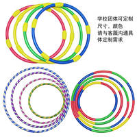Children's hula hoop kindergarten small gymnastics circle pupils beginners morning exercise dance circle color plastic circle