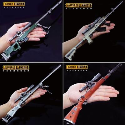 絕地求生玩具吃雞SKS武器模型M24大號98K可拆卸仿真AWM合金狙擊槍