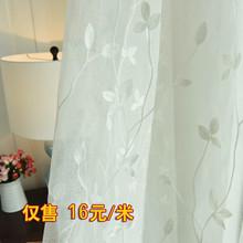 窗帘窗纱客厅卧室亚麻绿色绣花中式隔断刺绣阳台落地薄纱白纱纱帘