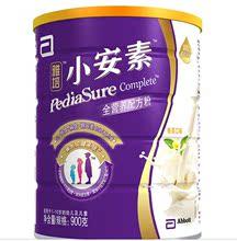 20年7 雅培金装小安素900g克香草味 进口营养奶粉有防伪微瘪2包邮