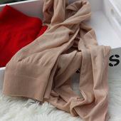 女士肉色打底裤薄款肤色九分修身棉弹力缝美体塑腰保暖裤秋冬外穿
