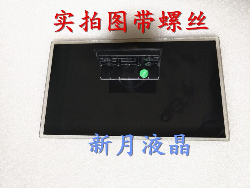 凯虹液晶电视机