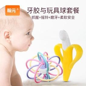 婴儿牙胶宝宝磨牙棒香蕉硅胶软无毒玩具3-6-18个月曼哈顿手抓球