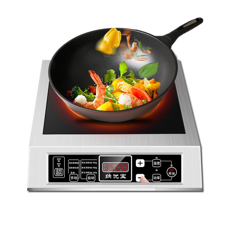 3500W瓦大功率电磁炉商用凹型平面家用食堂爆炒煲汤炉火锅电磁灶