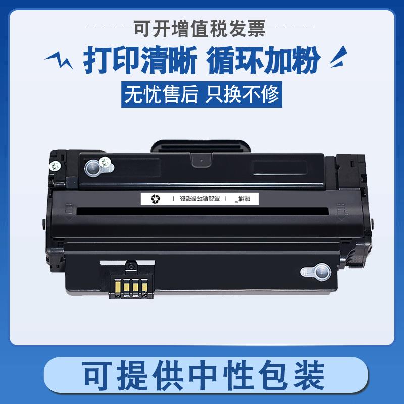 Факсы / Коммуникационное оборудование Артикул 8468986824