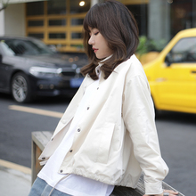 Small apricot-colored casual jacket for women in autumn 2019 new Korean version of loose collar pull-rope short windbreaker thin