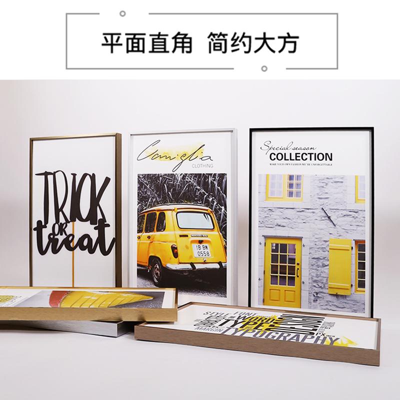 证书框定制海报框相框简约写真框窄边立体