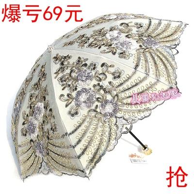 寶麗姿公主防曬遮陽傘晴雨傘紫外線洋傘黑膠繡花蕾絲太陽傘女刺繡新款推薦