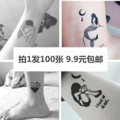 100张原创手绘暗黑系防水纹身贴男女情侣持久永久1年逼真韩国仿真