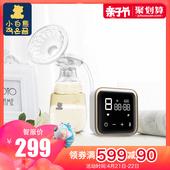 小白熊电动吸奶器挤奶充电产后电动按摩全自动吸乳器无痛静音便携