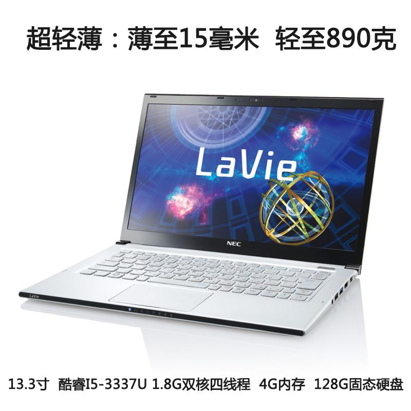 NEC 12寸轻便 三代I5 固态硬盘 畅玩CF LOL 静音游戏 笔记本电脑