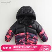 【加厚】马克珍妮冬装宝宝超轻羽绒服 男童迷彩羽绒外套81230