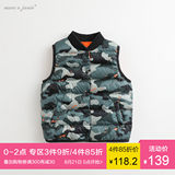 Marcjanie Mark Jenny autumn and winter male and girl light down vest baby vest 82928
