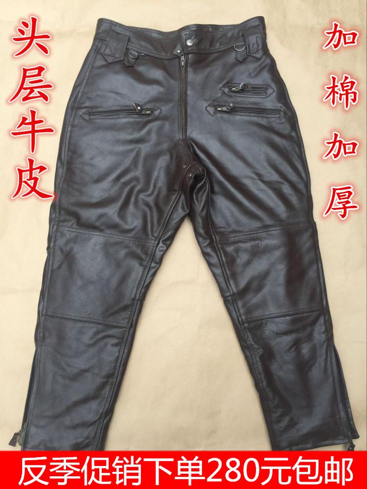 Кожаные брюки Артикул 531931231605