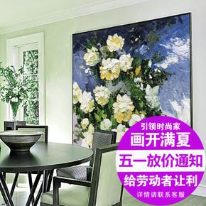 大尺寸定制手绘厚油画花开富贵油画客厅走廊装饰画别墅复式玄关画