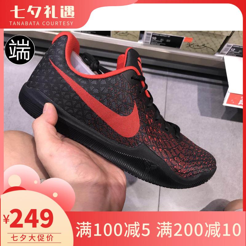 耐克 Nike Kobe 科比曼巴实战篮球鞋 884445-010-016-017 908974
