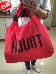字母韓版單肩尼龍休閑包大容量帆布包女包購物袋廣場舞旅游包包郵