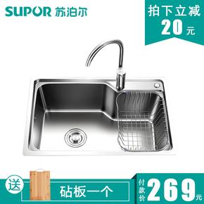 苏泊尔卫浴304不锈钢厨房水槽单槽一体成型加厚洗菜盆正品包邮
