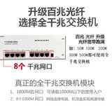 Indoor small weak electrical box Gigabit switch set 1000M network wiring box fiber optic box multimedia box set