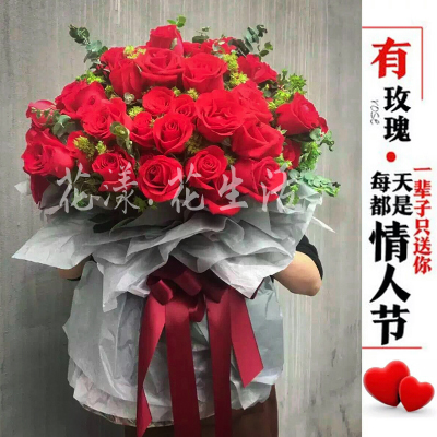 长沙女神节红玫瑰鲜花束生日礼盒同城速递望城星沙岳麓区配送上门