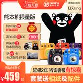 情人节礼物 富士mini8熊本熊一次成像相机立拍立得迷你9升级