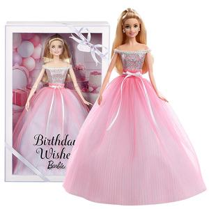 芭比娃娃barbie新款生日祝福珍藏版女孩公主过家家套装礼盒DVP49