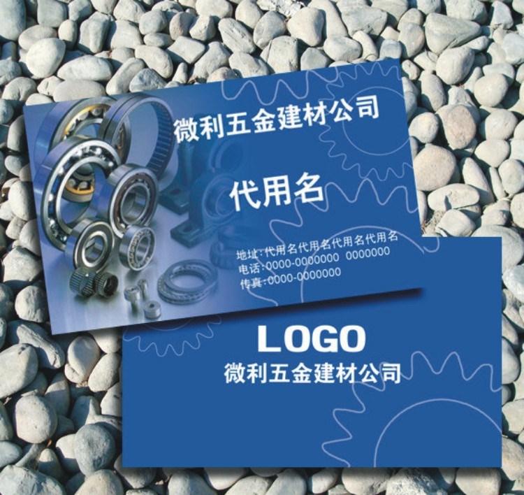 Проектирование и дизайн инструментов Артикул 591915052110