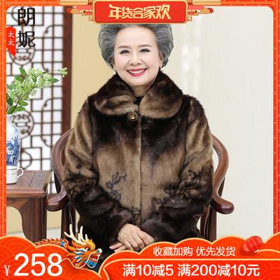 奶奶冬装外套中长款女60-70岁老年人服装女装仿貂毛大衣大码妈装