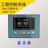 Large water tank engineering control system for hot water project heating, central heating, household heat storage system