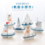 Mediterranean sailing model, smooth sailing, desktop decoration, creative wooden small wooden boat decoration crafts