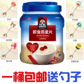 桂格即食燕麦片冲饮麦片早餐谷物经典原味1000g 粗粮食品 桶装图片