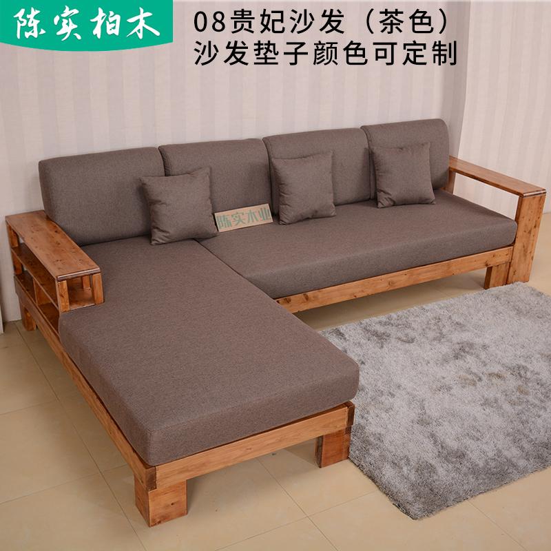 原木沙发垫