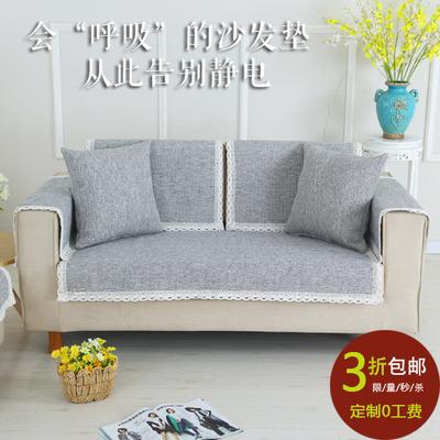 纯色沙发垫全棉实木品牌巨惠