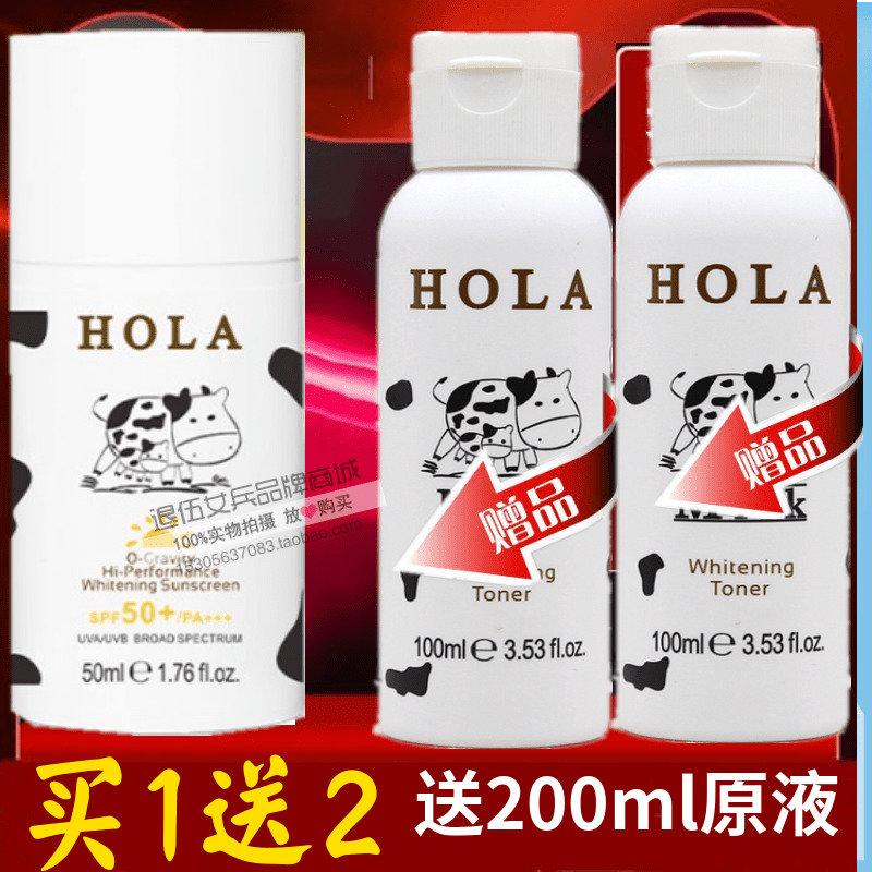 Солнцезащитные крема для лица Артикул 564136680486