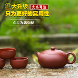 Yixing Zisha pot famous pure hand-made Kung Fu bubble teapot mini ball hole purple mud flat Xi Shi pot tea set