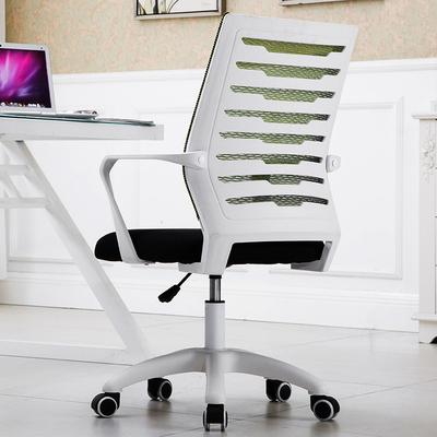 电脑椅家用靠背办公椅麻将升降转椅职员现代简约懒人座椅特价椅子评测