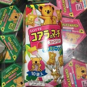 香港代购 进口乐天Lotte小熊草莓灌心饼干195g 家庭装
