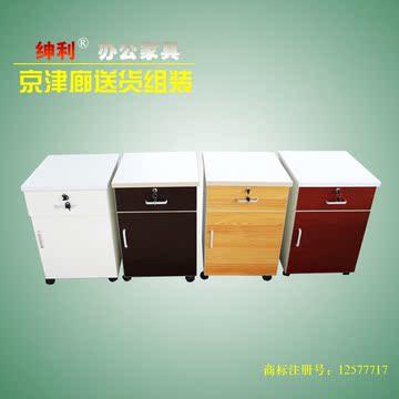 绅利办公家具落地式移动文件柜储物矮柜活动柜子资料柜带锁三抽屉