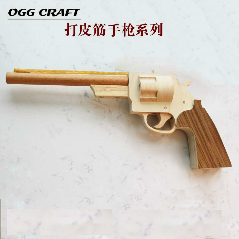 OGG CRAFT Simulated Hair Strap Toys Rubber Band Wood Pistol Wood