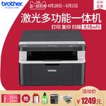 兄弟多功能打印機
