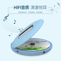 HOTT CD511 CD Player Walkman Mini Portable CD Player CD Player Light Blue