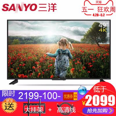 三洋液晶电视机50寸