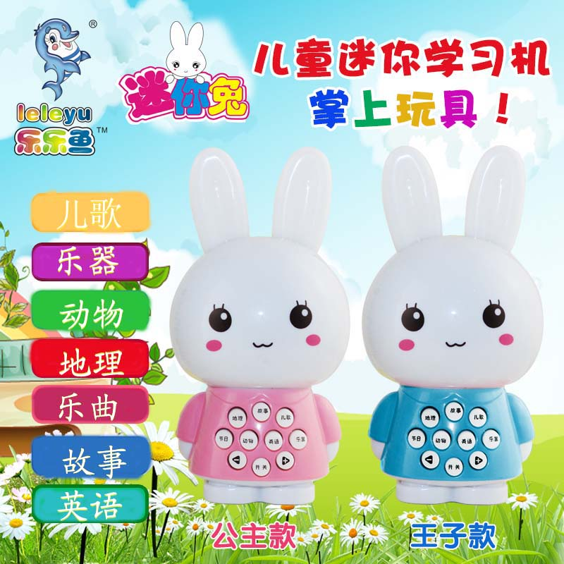 mini small fire rabbit story machine early education puzzle boys and girls baby children toys music 0