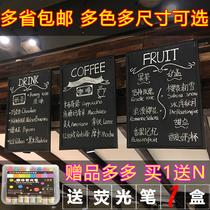 实木框磁姓挂式小黑板创意家用咖啡店奶茶店黑板学校教室学生教学