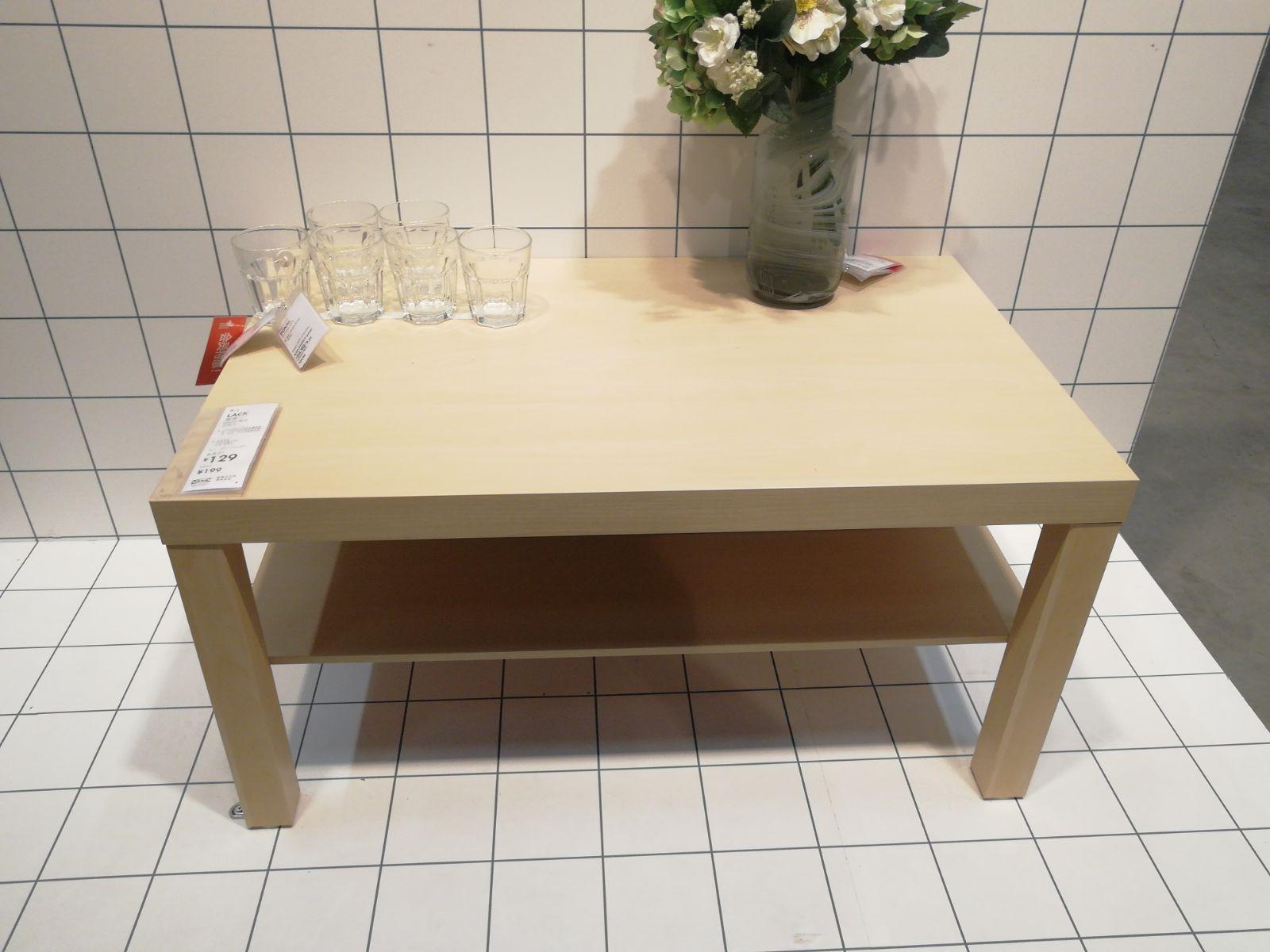 Журнальные столы Артикул 569530235521