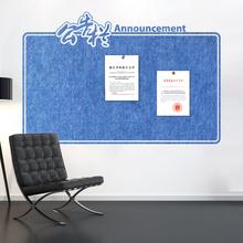 9mm墙毡 公司企业办公室照片墙留言板展示墙宣传公告栏 优于软木