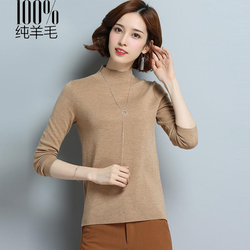 纯羊毛精纺毛衣