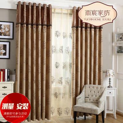 雨宸 寧靜致遠 韓式現代簡約風格窗簾客廳窗紗高檔遮光布加厚宜家新款推薦